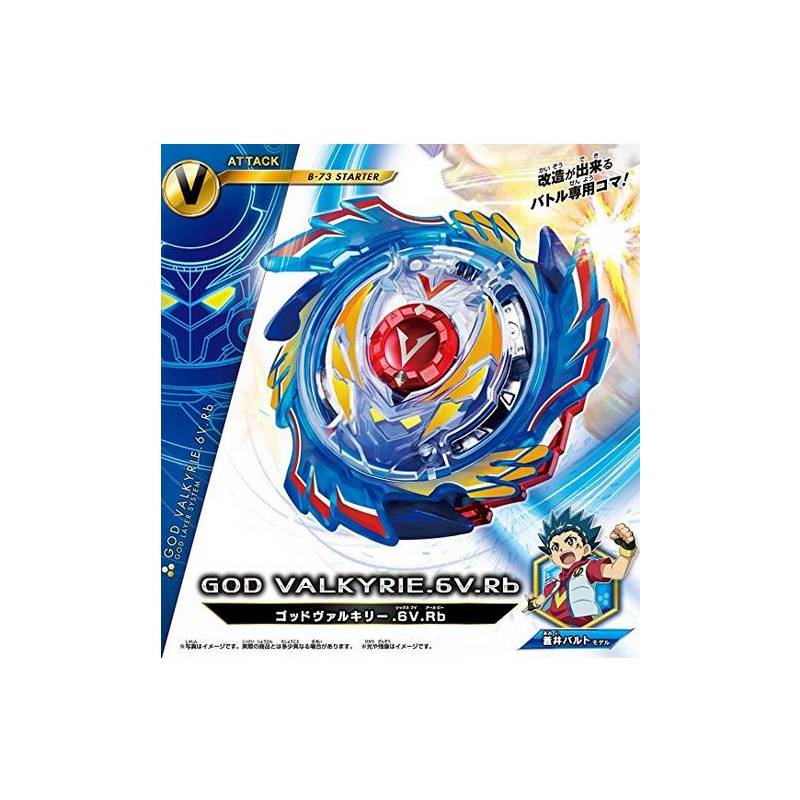 beyblade burst b12 pictures to pin on pinterest thepinsta. Black Bedroom Furniture Sets. Home Design Ideas