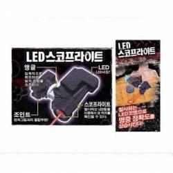 BB-90 Beyblade Metal Fusion Laser